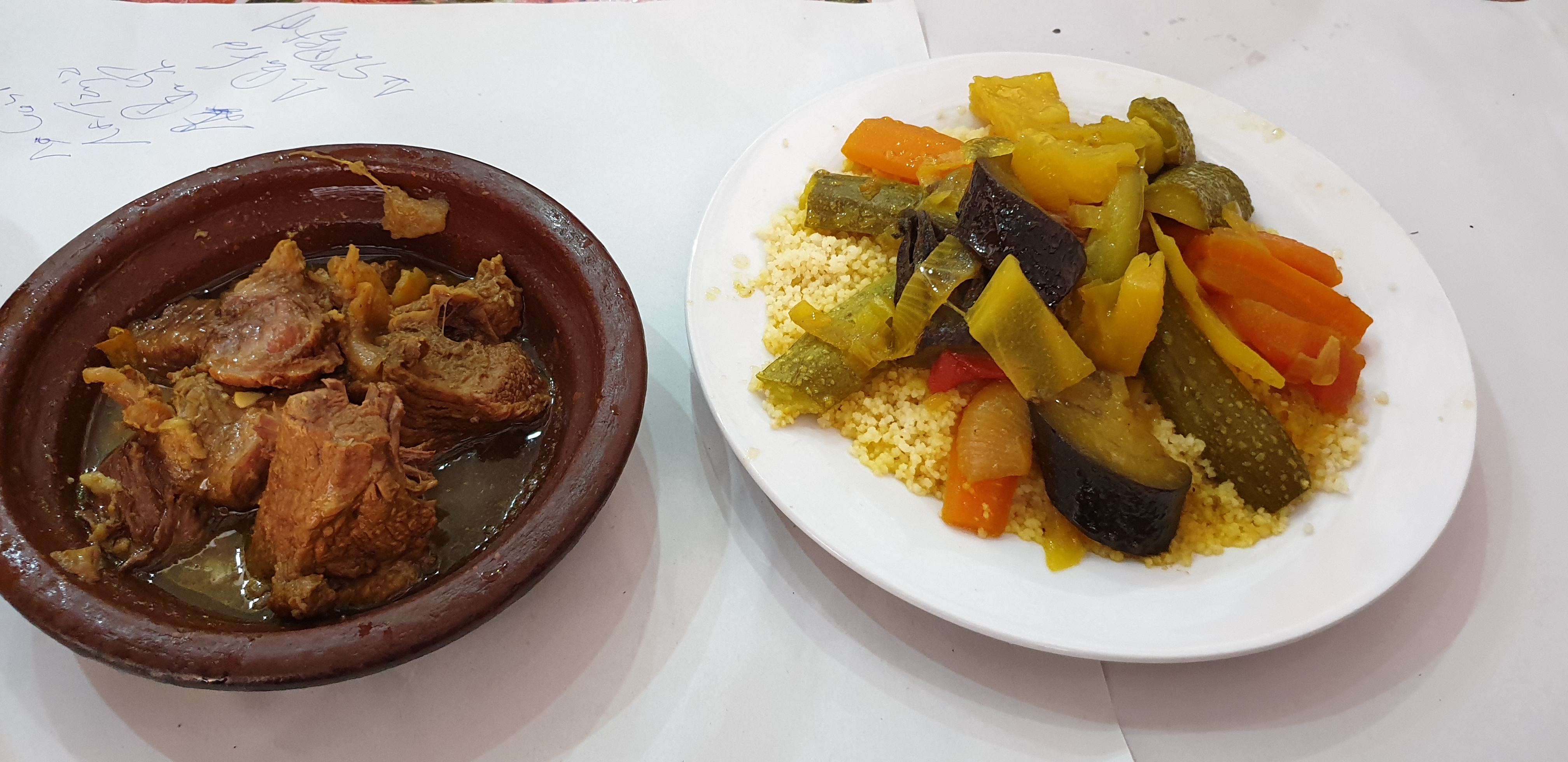 tanjia & cous cous